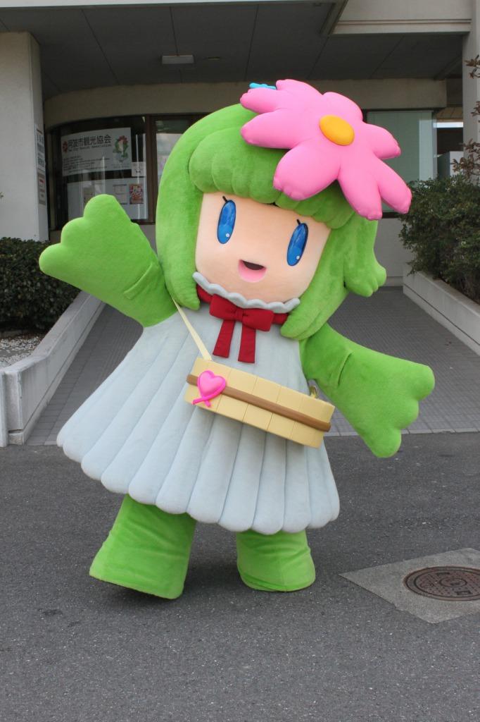 あわみちゃん