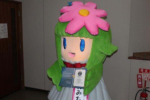あわみちゃんの写真