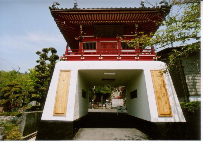 第7番札所 十楽寺