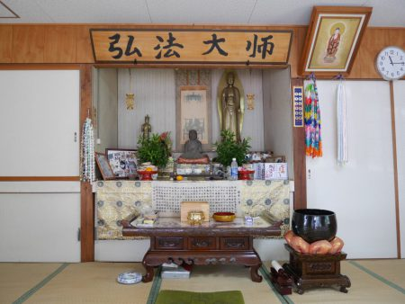 堂内の様子の写真